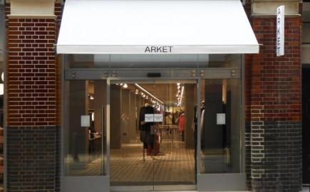 Arket, retractable electric Marlesbury®