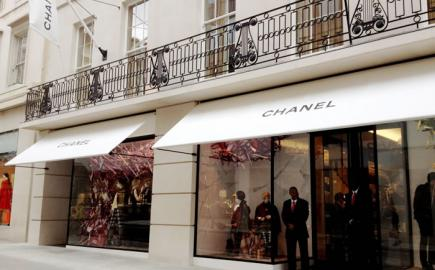 Greenwich Awning® for the Chanel Flagship Store in Bond Street